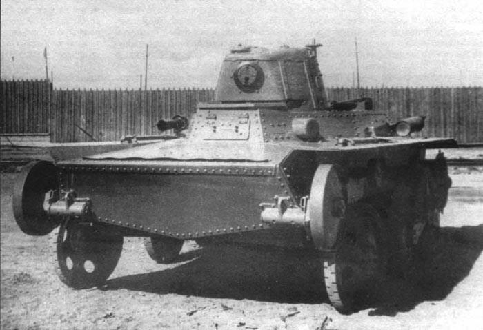 t-43_1932_2