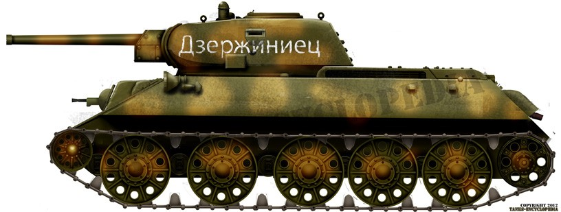 T34-76_model42_rouemetal_HD