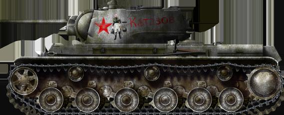 KV-1_model41_cast_turret_winter