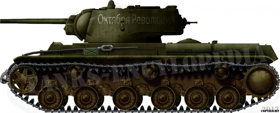 KV-1_cast_turret_HD
