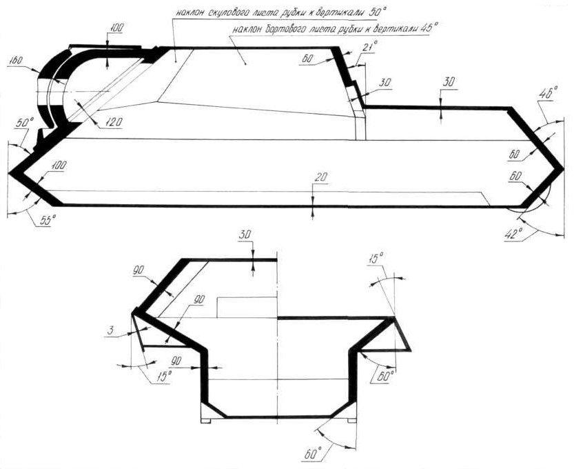 ПТ-САУ Объект 704 , характеристики и описание