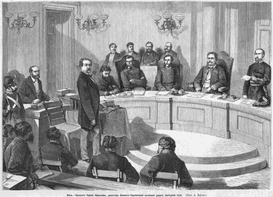 суд   1875-320