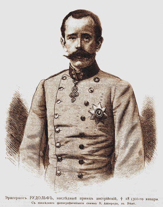 Эрцгерцог Рудольф 1889 1046