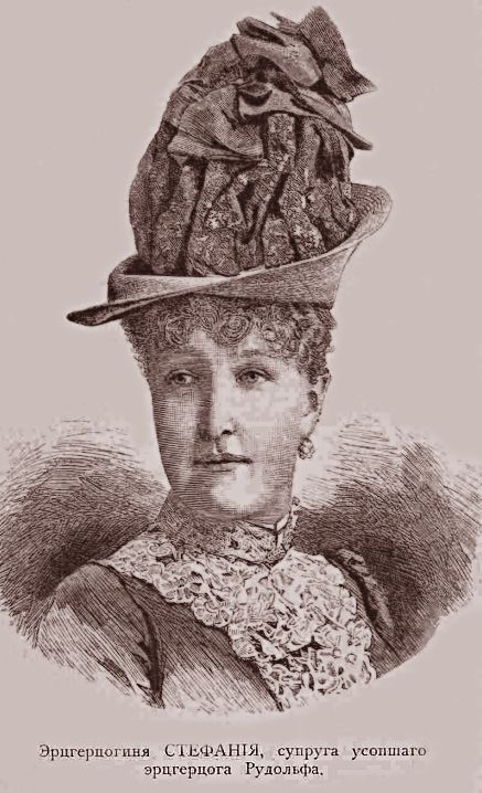 Эрцгерцог Рудольф 3  1889 1046