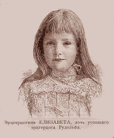 Эрцгерцог Рудольф 4  1889 1046