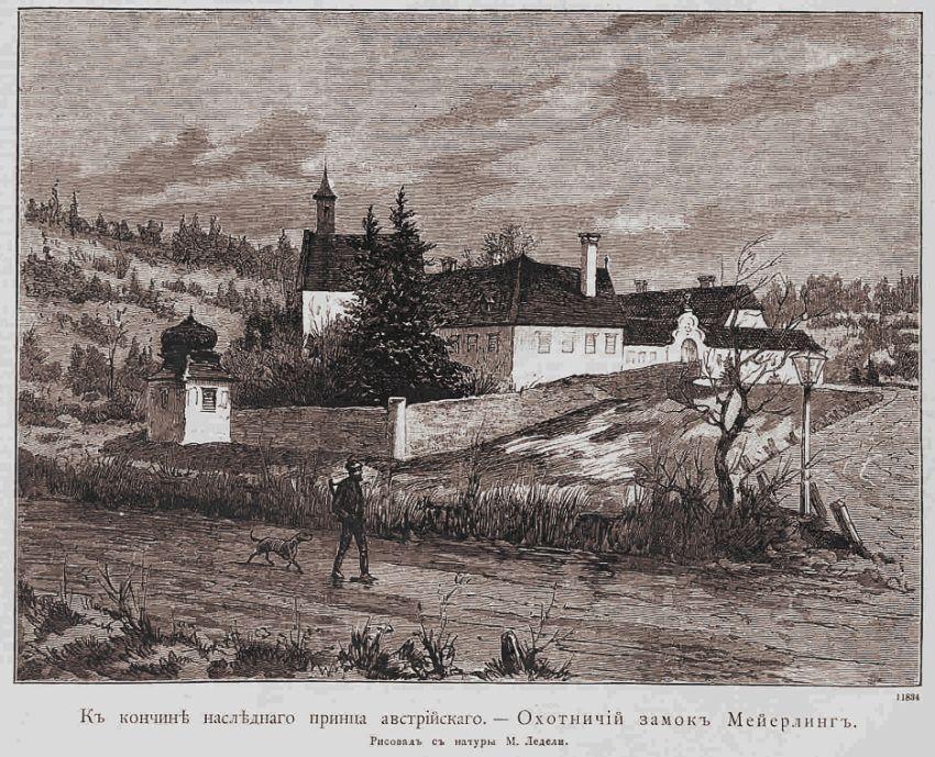 Эрцгерцог Рудольф 2  1889 1046