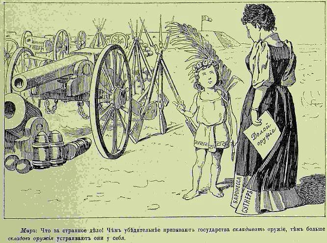 1 мир нр1334-1894