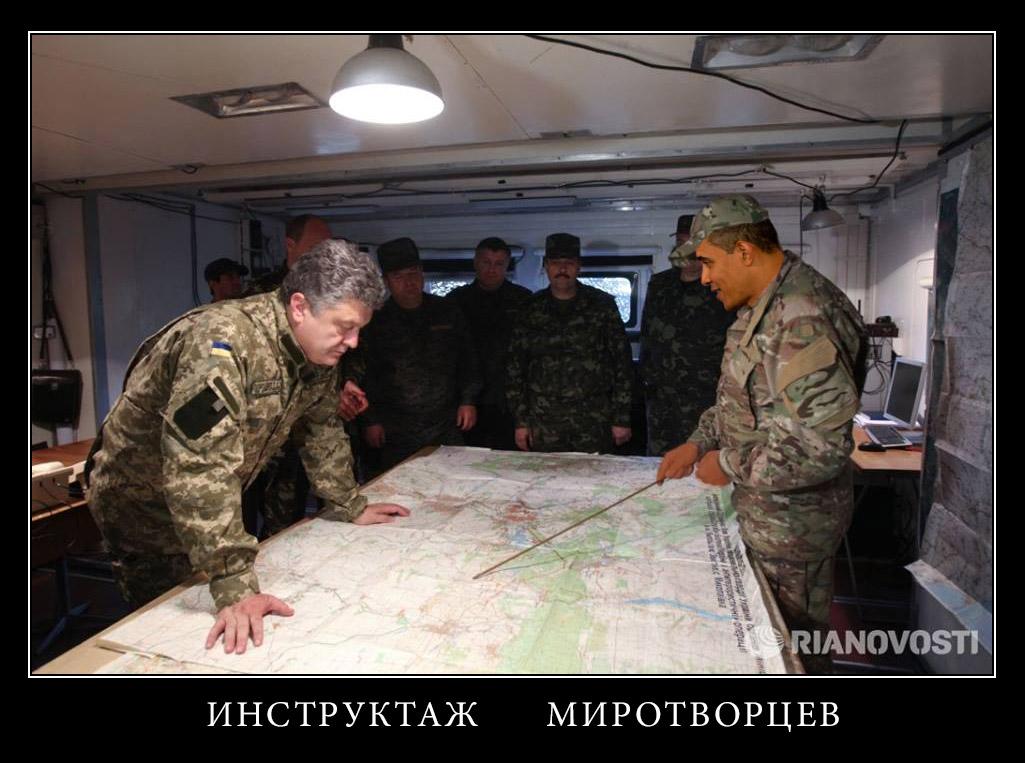 ___ 1 Карта Порошенко