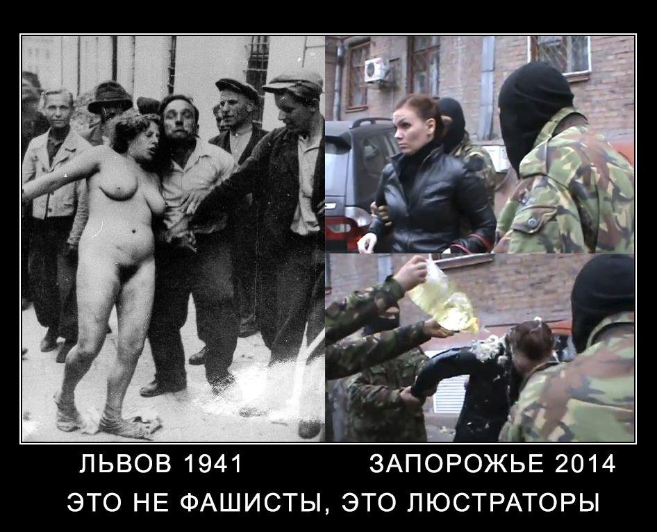 - ЛЮСТРАТОРЫ