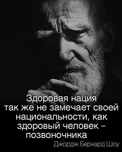 110695660_DZHORDZH_BERNARD_SHOU__O_SITUACII_NA_UKRAINE_