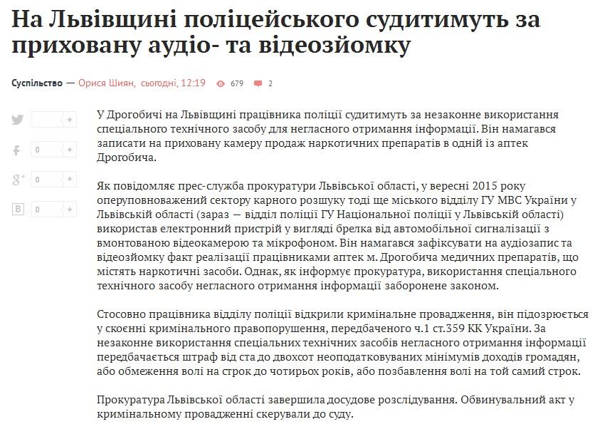 Наказание за кражу: статья 158 УК РФ за воровство в особо