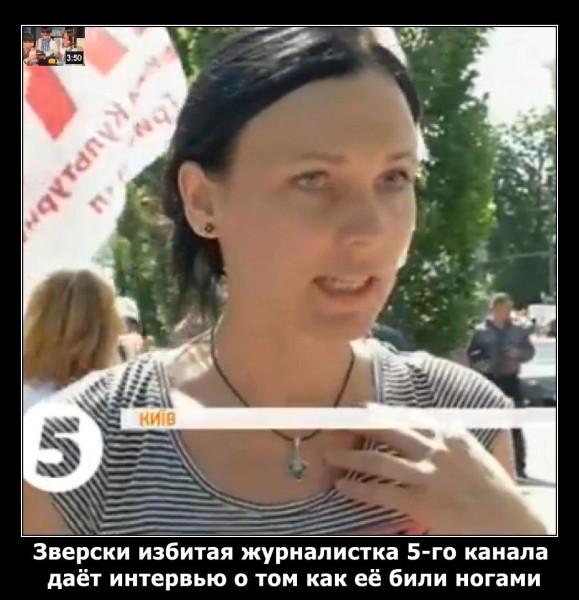 5-й канал1