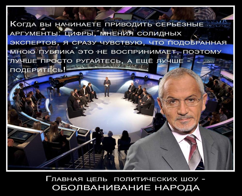 Савик Шустрый