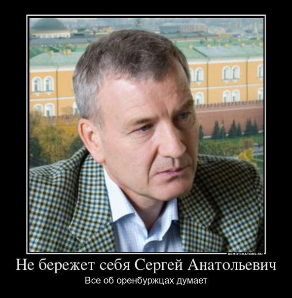 Петров достал!