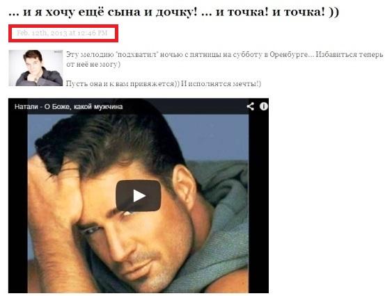 Михеев Евгений Геннадьевич - О Боже…! Случайный промоушен или ...