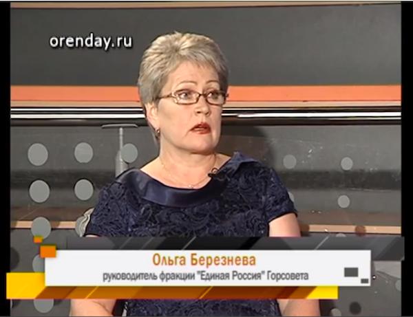 Ольга Петровна Березнева