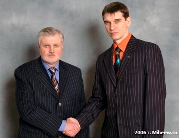 Mironov and Miheew