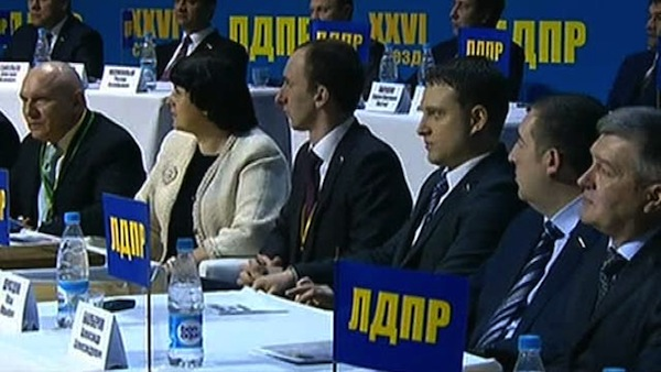Лена Владимировна Афанасьева и однопартийцы