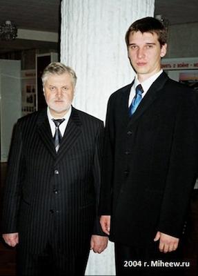 Сергей Миронов и Евгений Михеев