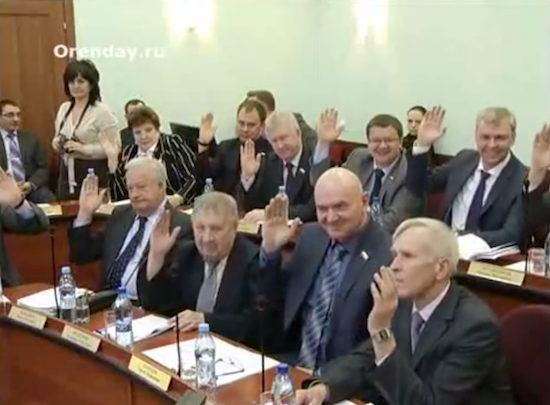 Депутаты Оренбургского городского совета