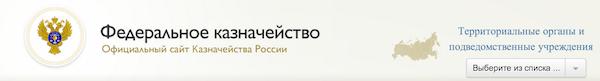 Снимок экрана 2014-01-17 в 21.59.18