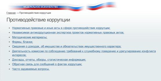 Снимок экрана 2014-01-17 в 21.56.38