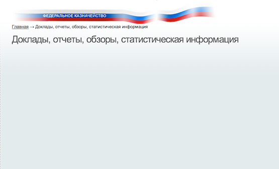 Снимок экрана 2014-01-17 в 21.56.51