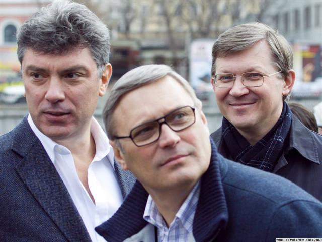 Б.Немцов, М.Касьянов, В.Рыжков