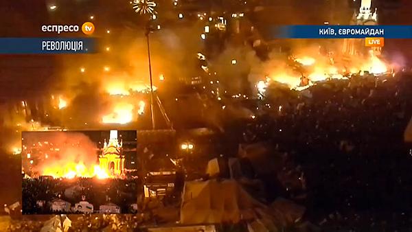 Kiev_Online_maidan600-1
