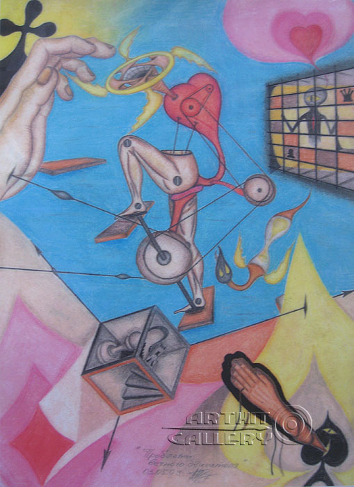 surrealism-6