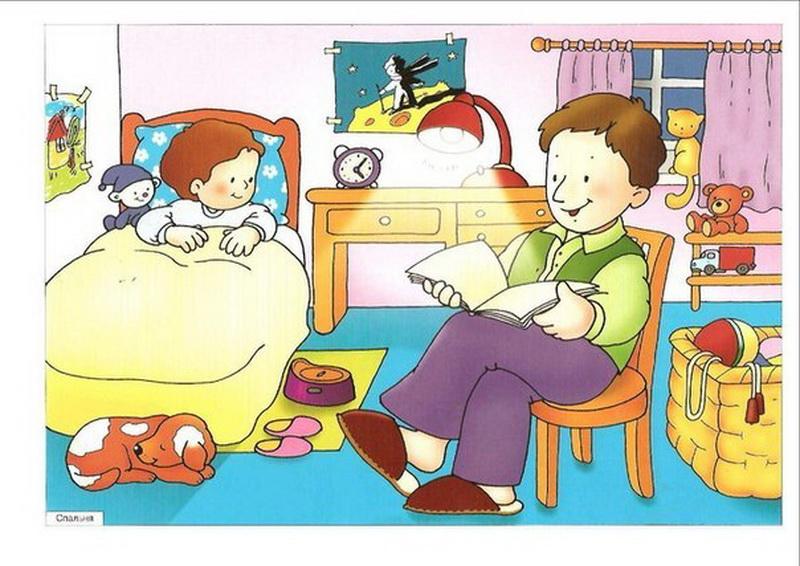 Месяцев, мой дом картинки для детей в детском саду