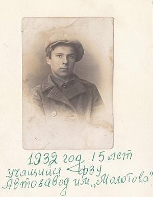 Дмитрий в юности.                                       Более ранних фотографий нет