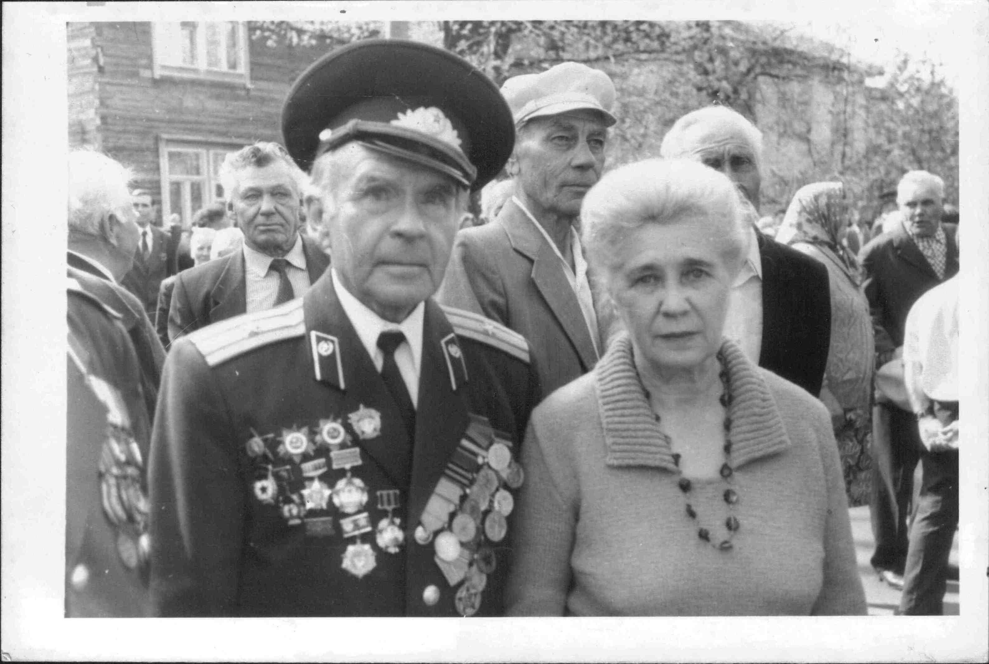 Папа и мама, 90-е годы