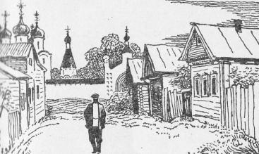"""Рисунок из книги Петра Заломова """"Петька из вдовьего дома"""" Здесь показан выход Кошелёвки к Печёрскому монастырю."""