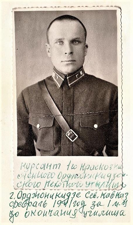 Лебединский Дмитрий Михайлович
