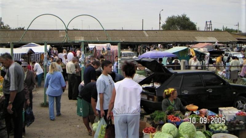 Рынок Капистина Яра
