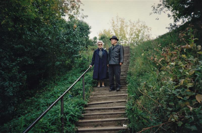Лестница к улице Слобода Кошелевка