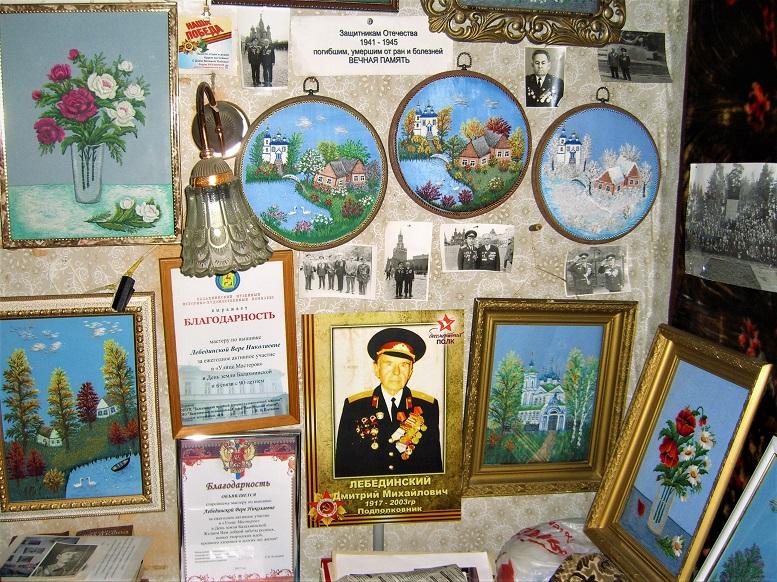 2. Уголок, посвященный памяти ветеранам Великой Отечественной войны.