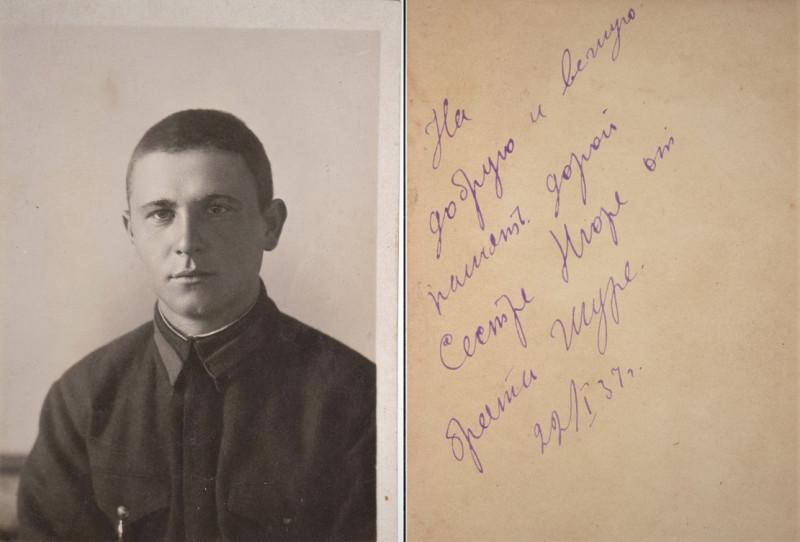 9. Дядя Саша на срочной службе в Красной Армии