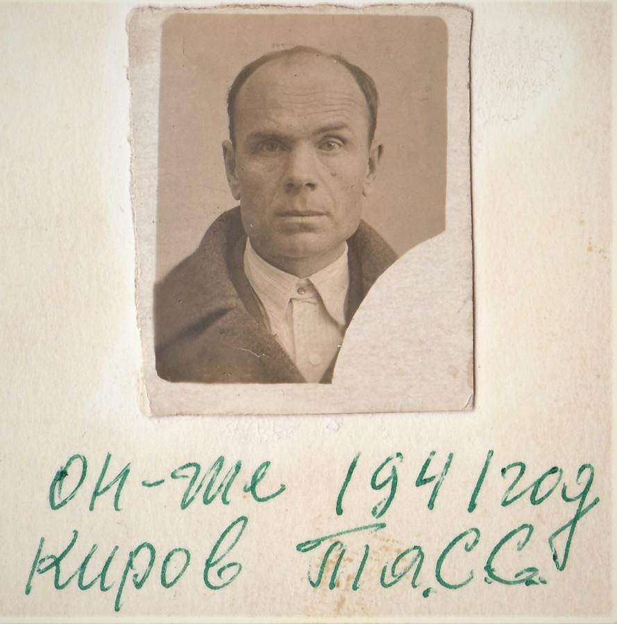 Сергей Валерьевич Лавров