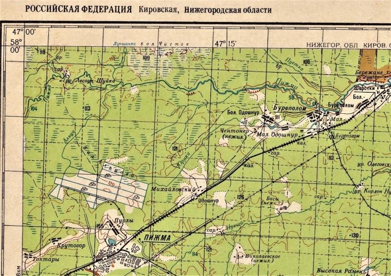 По диагонали - участок железной дороги Нижний Новгород-Киров. В левом верхнем углу карты - посёлок Шуйка