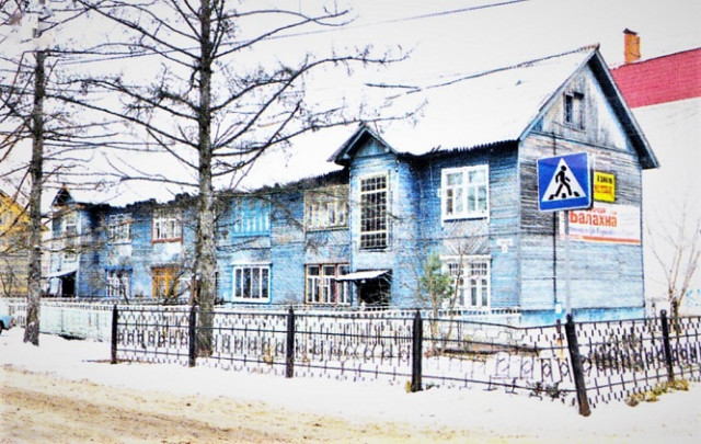Улица Кирова (бывшая Кайяца) в Правдинске.