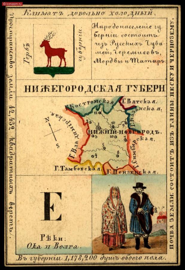 Мой комментарий к записи «Губернии РИ - 1856» от telesyk