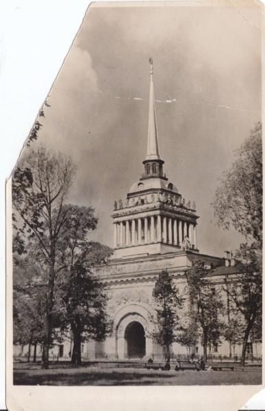 Ленинград. Главное Адмиралтейство. Открытка 1952 года