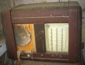 Раскуроченная радиола