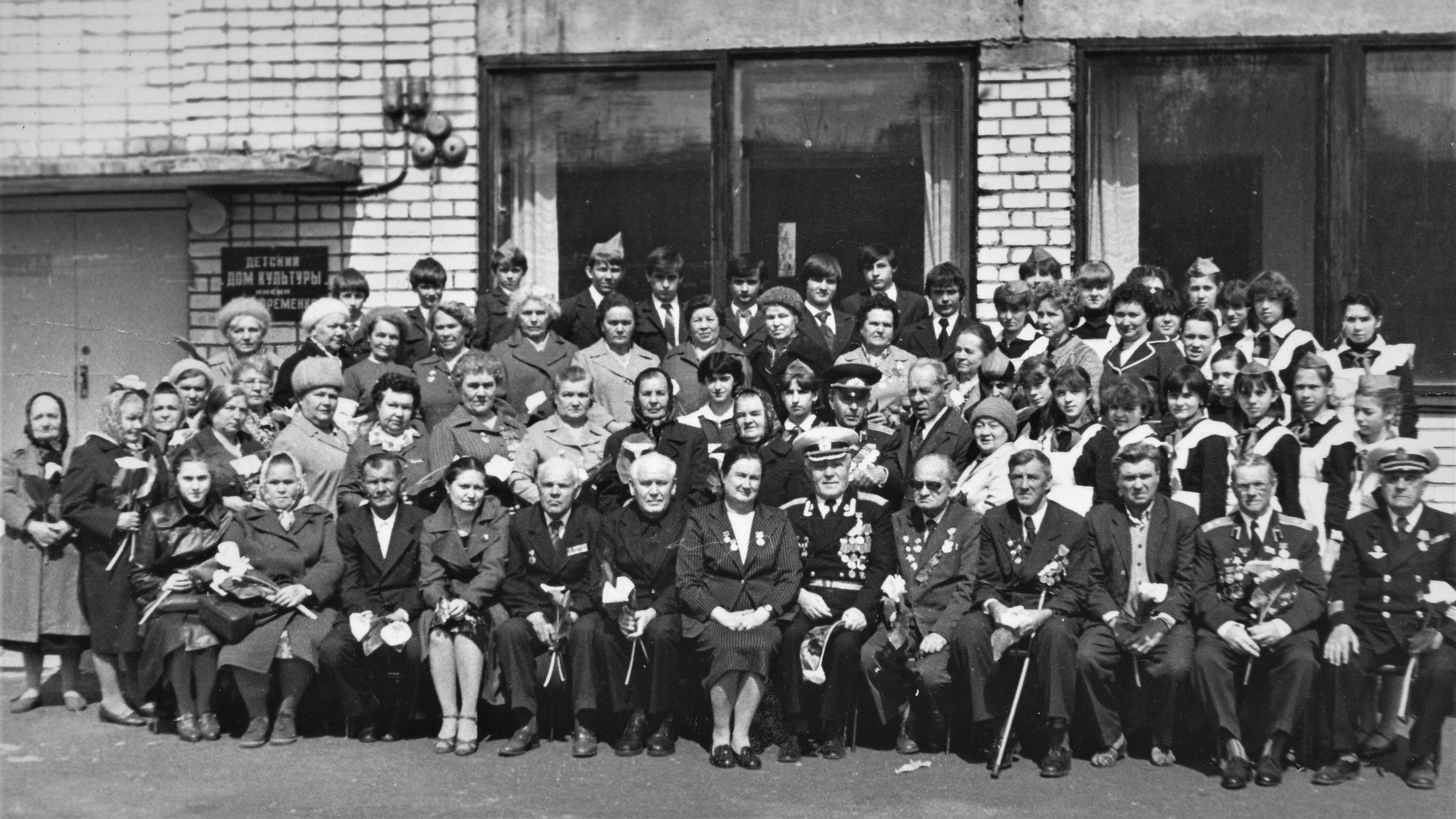 """Встреча ветеранов,  в патриотическом клубе """"Глобыс"""" Начало 90-х годов."""