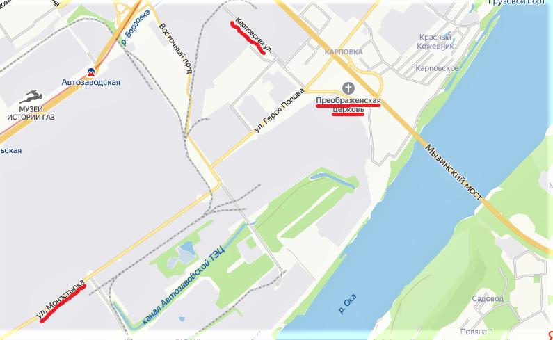 Преображенская церкав, улицы Монастырка и Карповка на карте Нижнего Новгорода.