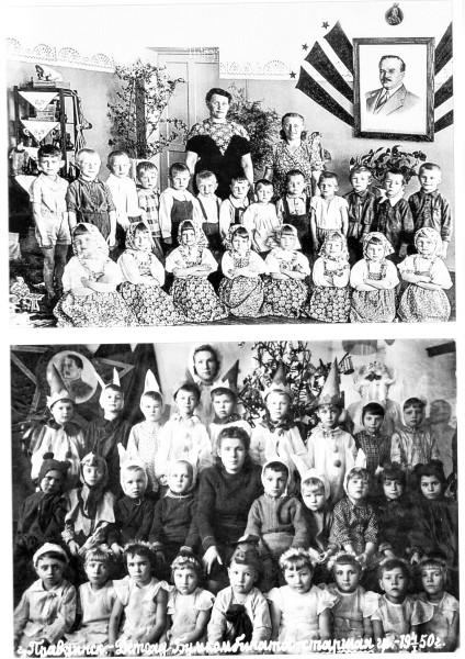Детсад №1. 1949 г. Старшая группа этого садика. 1950 г.