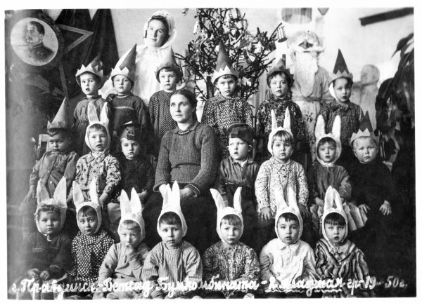 Новый год в детсаду № 1. 1950 г.