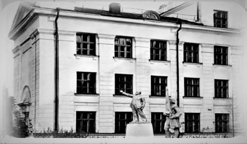 Левое крыло школы им. Ленина пгт Правдинск.